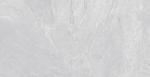 Muralla Gris 32 x 62,5cm