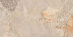 Pizarra Ocre 32 x 62,5cm