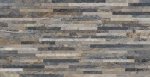Pizarra Muro Gris 32 x 62,5cm